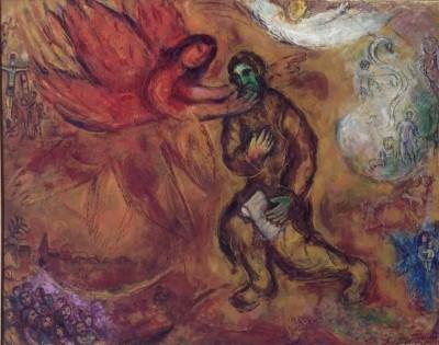 Chagall Isaiah